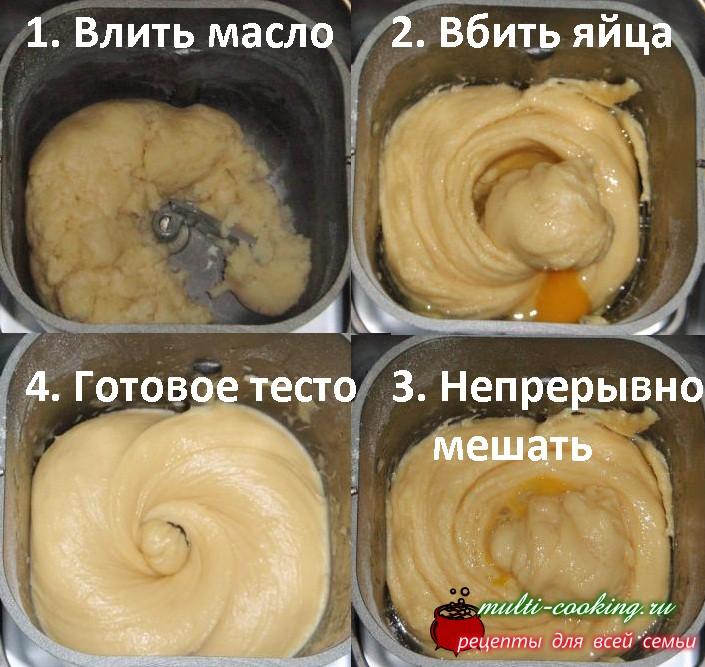 Рецепт заварного теста в хлебопечке