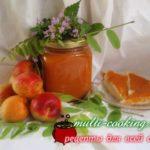 Варенье из абрикосов: простой рецепт