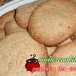 Рецепт домашнего овсяного печенья из овсяной муки
