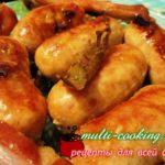 Как приготовить домашнюю куриную колбасу