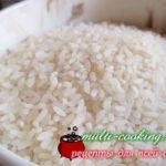 Рецепты варки риса