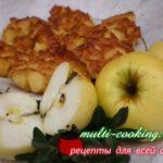 Оладьи с яблоками рецепт с пошаговым фото